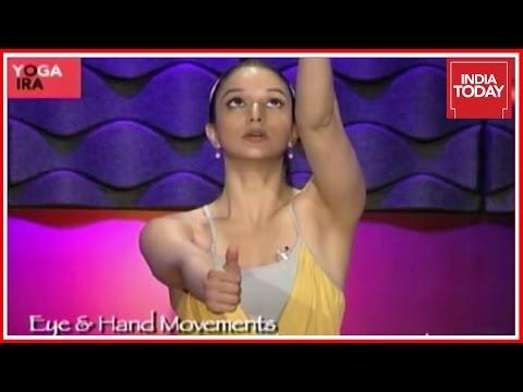 Yoga Ira: Yoga For Eyes, Yoga For Focus