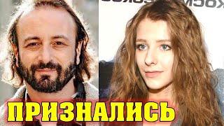 Актриса Лиза Арзамасова и фигурист Илья Авербух впервые подтвердили свои отношения