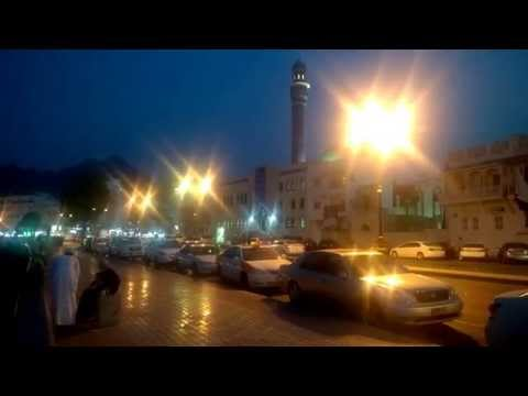 Muscat City, Oman 2015