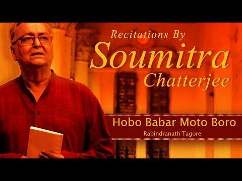 Hobo Babar Moto Boro | Soumitra Chatterjee | Tagore Poetry Recitation | Bengali