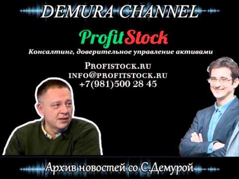 Канал РБК‑ТВ: телепрограмма, программа передач РБК‑ТВ