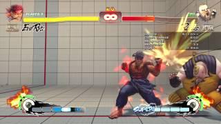 Omega SF4: Evil Ryu 53 hits combo
