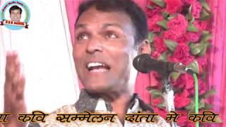 5 कवि दिनेश देसी घी कवि  सम्मेलन दांता  RSS DANTA