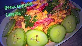 Салат Праздничный Вкуснятина с Курицей Красивое Оформление Салата на Праздничный Стол.