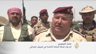 الجيش العراقي يسيطر على بلدات قرب الفلوجة