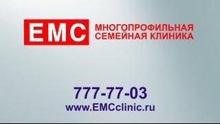 Клиника EMC, ЛОР-отделение(ЛОР-отделение в клинике ЕМС принимает детей и взрослых. Оториноларинголог в Санкт-Петербурге. Платный ЛОР..., 2015-07-14T16:21:53.000Z)