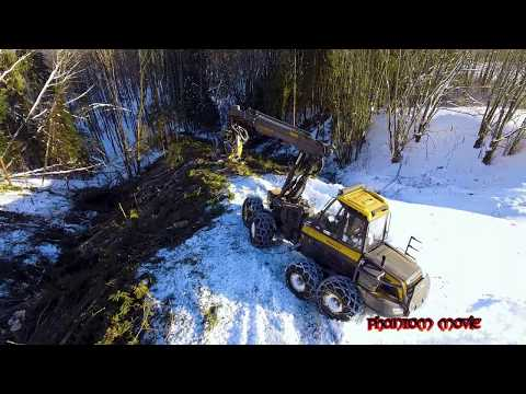 Ponsse Ergo 8wd C5 H7 - 2016 mod - Buskerud - Norway