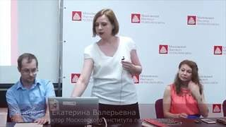 Клиническая психология, специалитет в  Москоском институте психоанализа