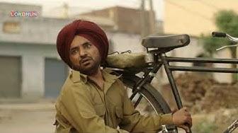 Cycle Kharaab || Punjabi Comedy Scenes || Rana Ranbir ,Gurpreet Ghughi , Karamjit Anmol