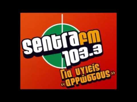 Σαρδάμ Sentra fm 103,3 !