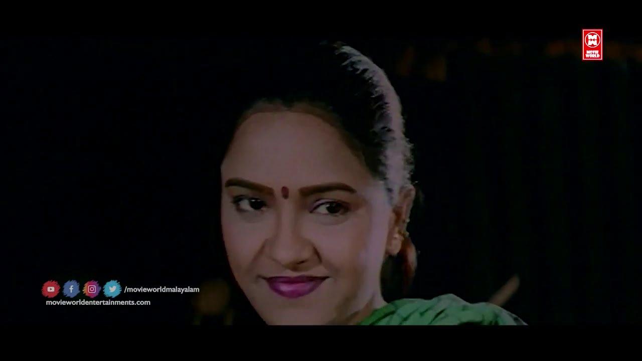 എത്രനേരായി ഞാൻ കാത്തിരിക്കുന്നു ..!ഞാൻ പോവാ . | Malayalam Movie scenes | Aala Movie Scenes