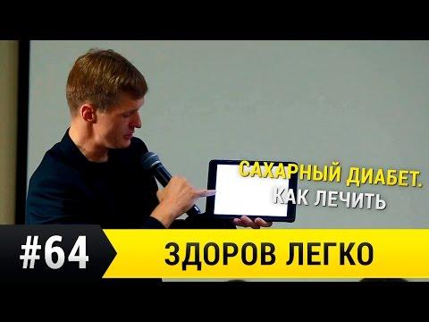 Шелковица уверенно идёт на север - Сады Сибири