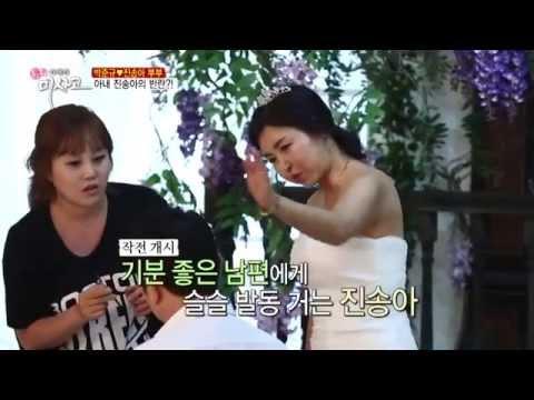 [박준규 몰카] 아내 진송아의 반란_채널A_미사