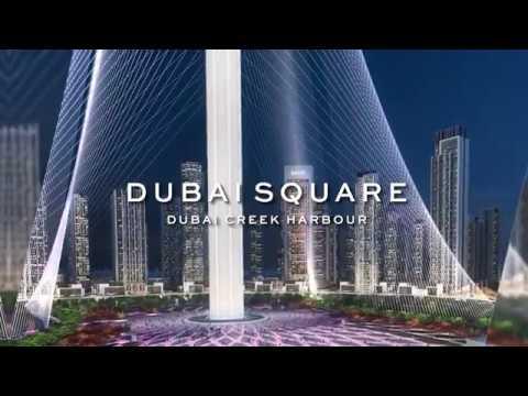 Presenting Dubai Square, the gateway to global retail at Dubai Creek Harbour