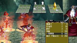 Heroine anthem 2 - The angel of Sarem: (BOSS FIGHT BAKAZ) first part of the final bosses