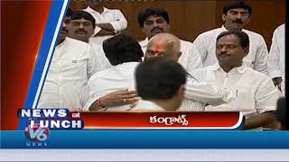 TRS Parliamentary Party Meet | TRT Candidates Protest | Tammin…