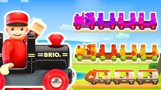 Машинка Вилли строит цветные паровозы. Поезда для маленьких детей. Поезд  Brio мультики.