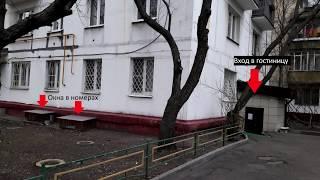видео мини отели тюмени