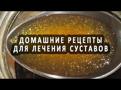 Лечение суставов желатином в домашних условиях: как и