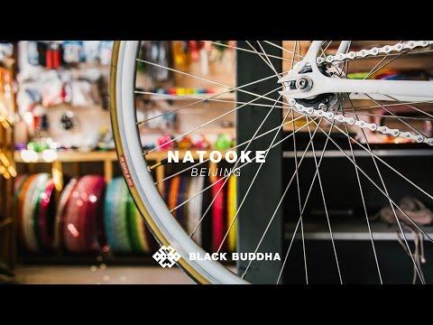 Natooke | Black Buddha (Beijing)
