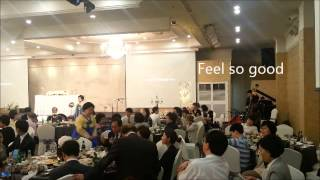 대전웨딩 예도뮤직 웨딩연주 재즈3중주 유성호텔 스타볼룸…