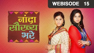 nanda saukhya bhare episode 15 august 5 2015 webisode