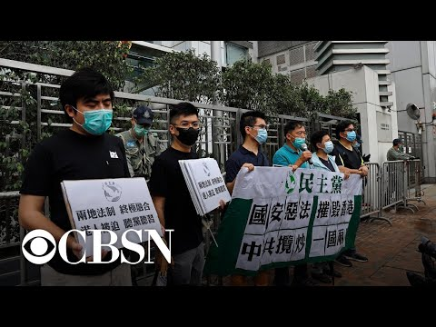China Proposes New Security Law In Hong Kong