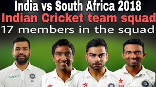 India vs South Africa 2018 | Indian team test squad for South Africa tour 2018