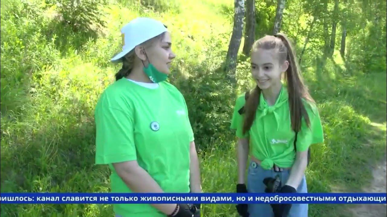 "Плоггинг РДШ на канале ""Долгопрудный"""
