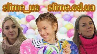 СЛАЙМЫ ОБЗОР - |  Кураж Базар 2018 | - SISTERS ЛИЗУНЫ Slime.od.ua и Slime_ua