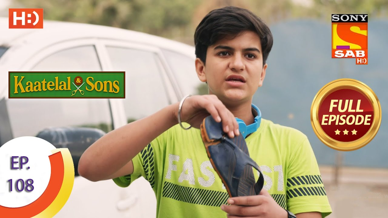 Download Kaatelal & Sons - Ep 108 - Full Episode - 14th April, 2021