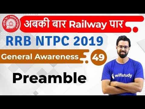1:00 PM - RRB NTPC 2019 | GA By Bhunesh Sir | Preamble