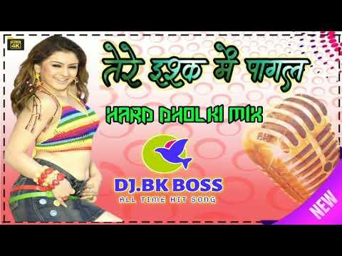 tere-ishq-me-pagal-ho-gaya√old-hindi-sad-song√mix-by-dj-bk-boss-up-kanpur