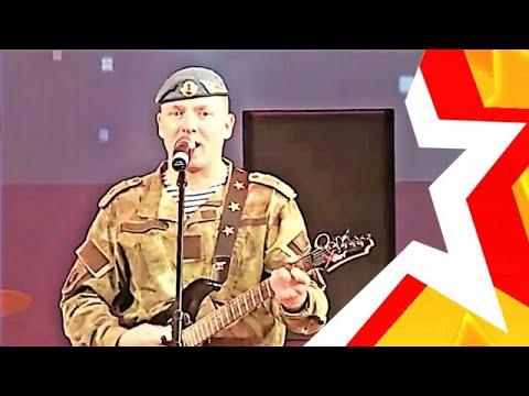 23 фестиваль армейской песни ЗВЕЗДА. Финал. Часть 1.