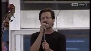 Θανάσης Παπακωνσταντίνου στην ΕΡΤ - 07/07/2013 (Ολόκληρη συναυλία)