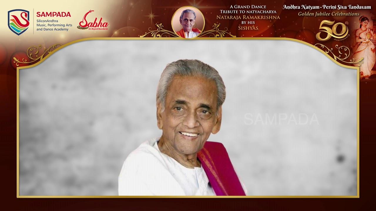 SAMPADA Presents AV (English) on Andhranatyam- Perini Siva Thandavam Legend Dr. Nataraja Ramakrishna