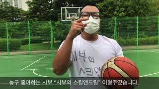 KBS스포츠예술과학원/남서울대학교]충청권 비대면 스포츠…
