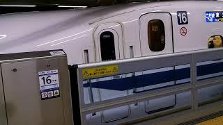 N700S系J10編成 2021.05.16