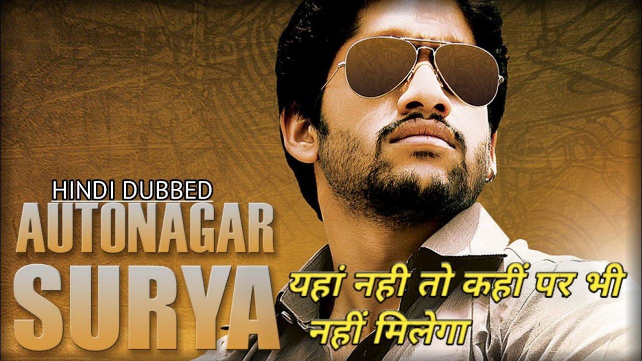 Download Autonagar Surya (Hindi) New Release Hindi Dubbed movie 2021, Available on YouTube,Naga chateniye ,