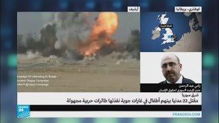 مقتل 22 مدنيا في شرق سوريا في غارات نفذتها طائرات مجهولة