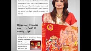 Hanuman Kavach - Panchmukhi Hanuman Kavach,Shri Hanuman Kavach