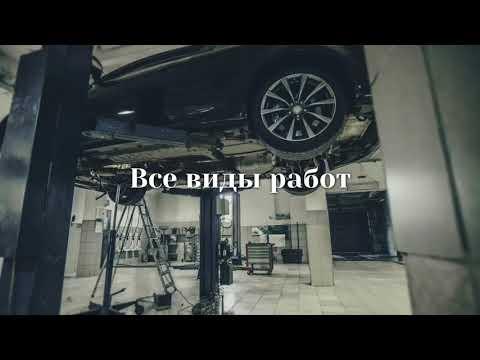 Автосервис Город Видное Московская Область