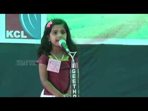 Kids Malayalam Kavitha | Ammayennulla | Nursery Kalolsavam
