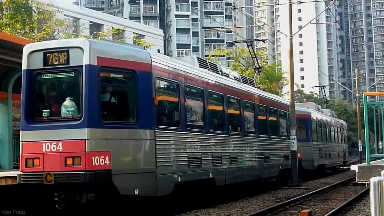 輕鐵(Light Rail) 1103,1098(@761P),1084,1064(@761P) - YouTube