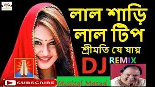 Lal Saree / Sari Lal Tip Srimoti Je Jai Dj Remix | Mohd Aziz Hit Song | 2018 Puja Dance Song |