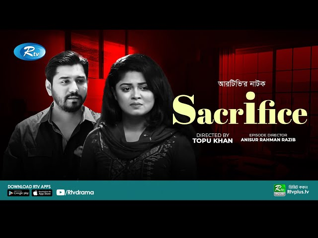 Sacrifice | সেক্রিফাইস | Moushumi Hamid, Tanvir, Sanita Rahman | Bangla New Natok 2020 | Rtv Drama