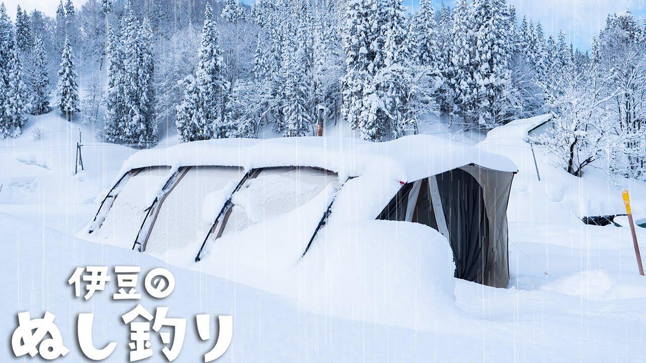 慣れてきたころの雪中キャンプが過酷すぎた、、、