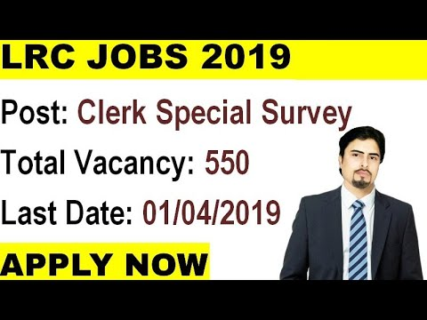 Bihar LRC Recruitment 2019 – 550 Special Survey Clerk Posts APPLY ONLINE || Rojgar Avsar Daily