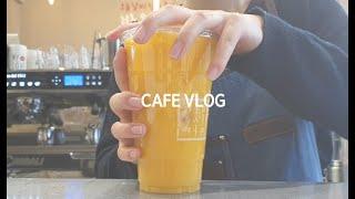 cafevlog) 카페알바/ 감성커피 /카페일상