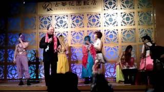 20110129 ACES尾牙 總經理+兩位副總跳肚皮舞-1
